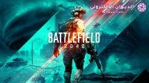 Battlefield-2042_2021_06-09-21_006-scaled.jpg